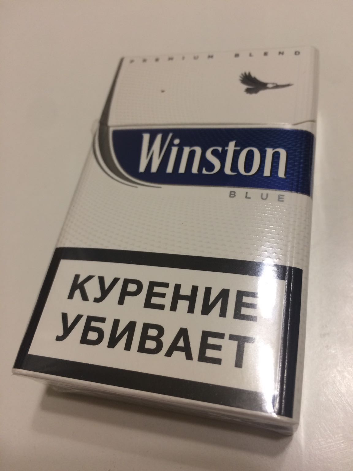 Апреля приколы, картинки сигареты винстон