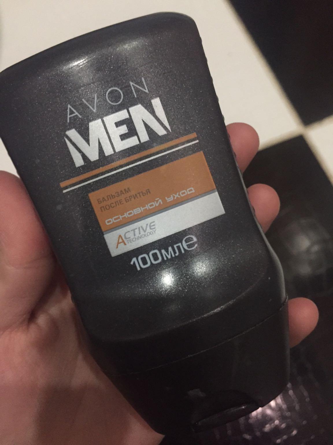 сыворотка после бритья эйвон оргазма еще никогда