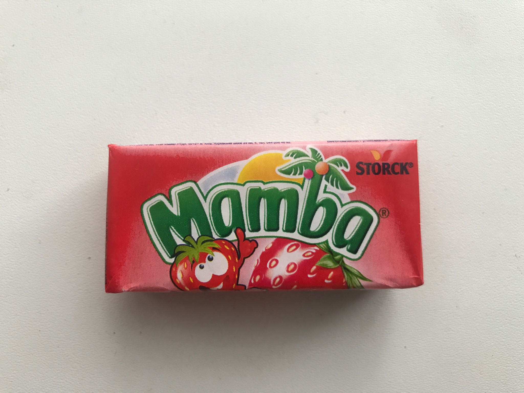 Алматы мамба конфеты