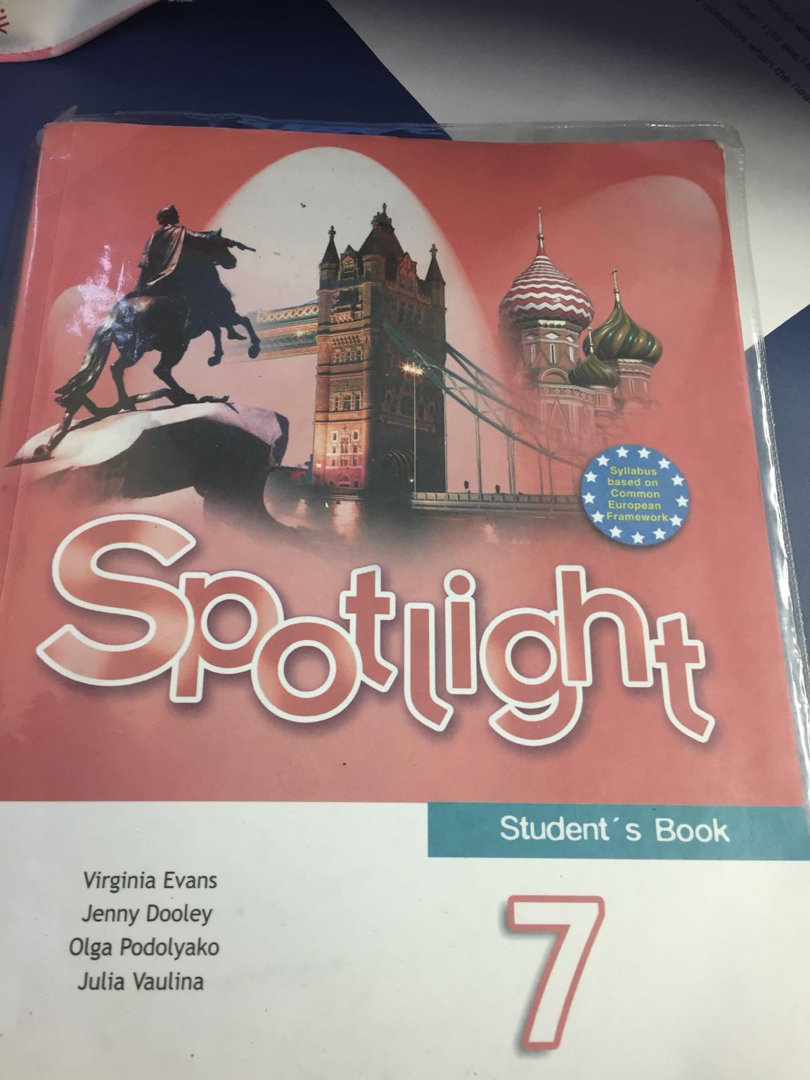 Гдз По Английскому Учебник Spotlight 7 Класс Онлайн