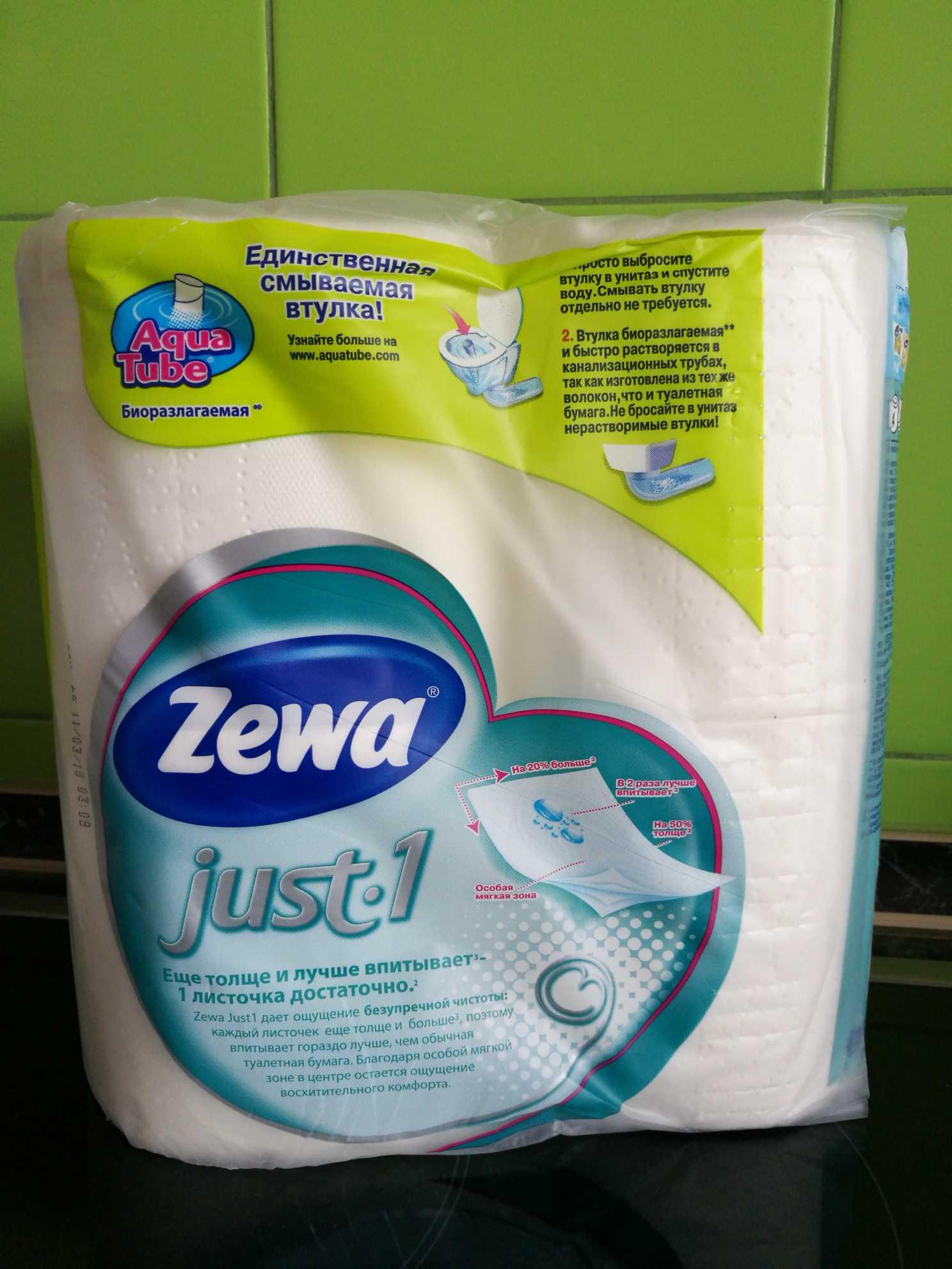 туалетная бумага zewa just купить
