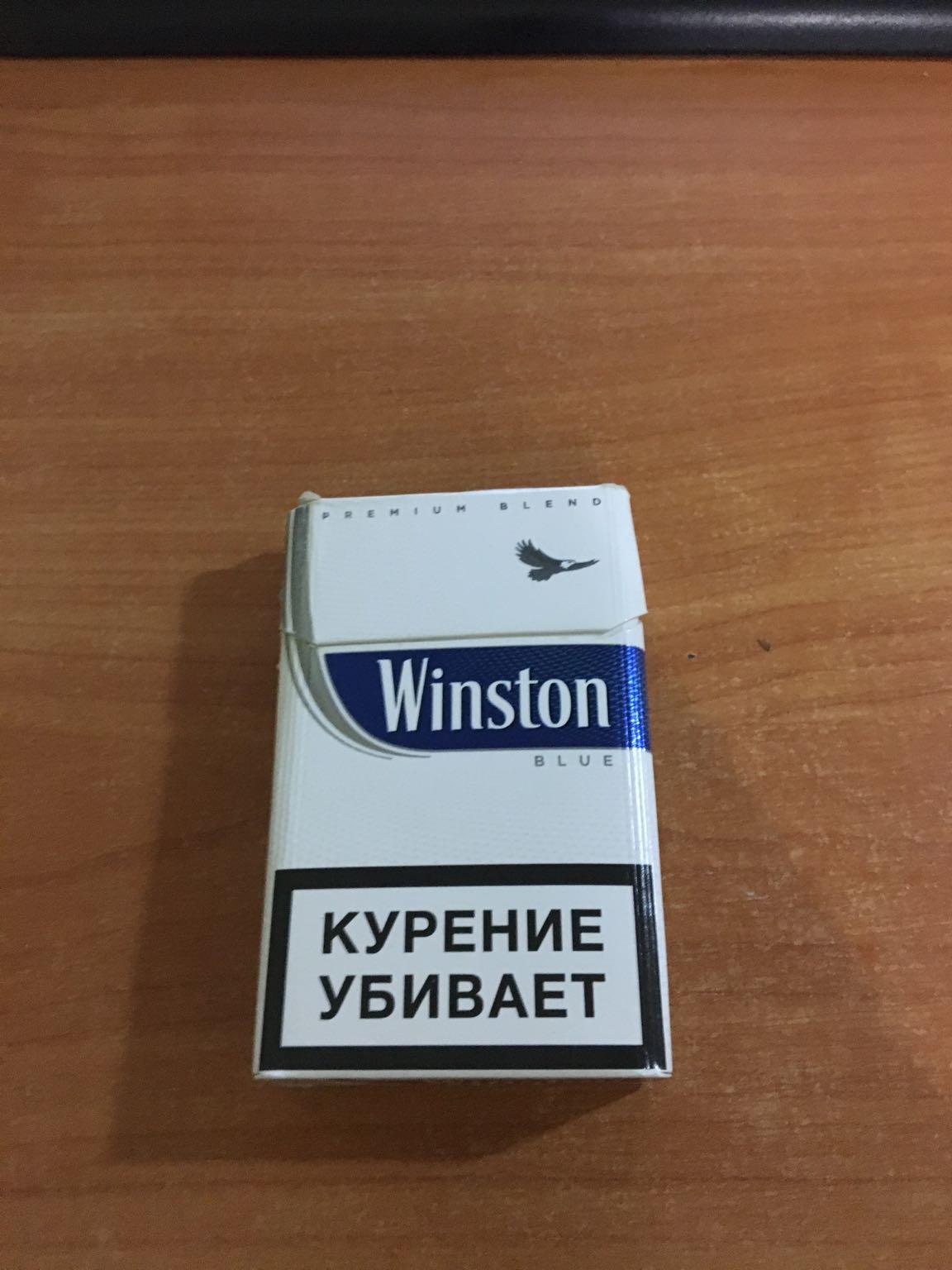 Картинки сигареты винстон