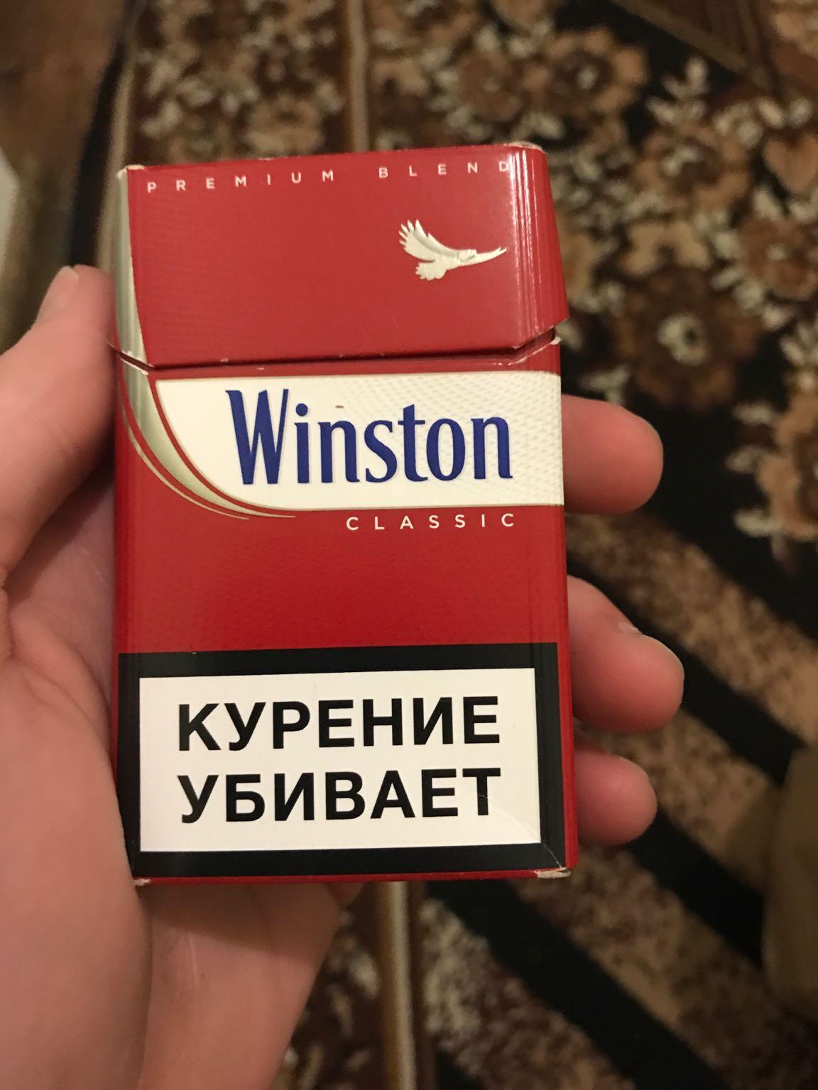 Открытки марта, картинки сигареты винстон