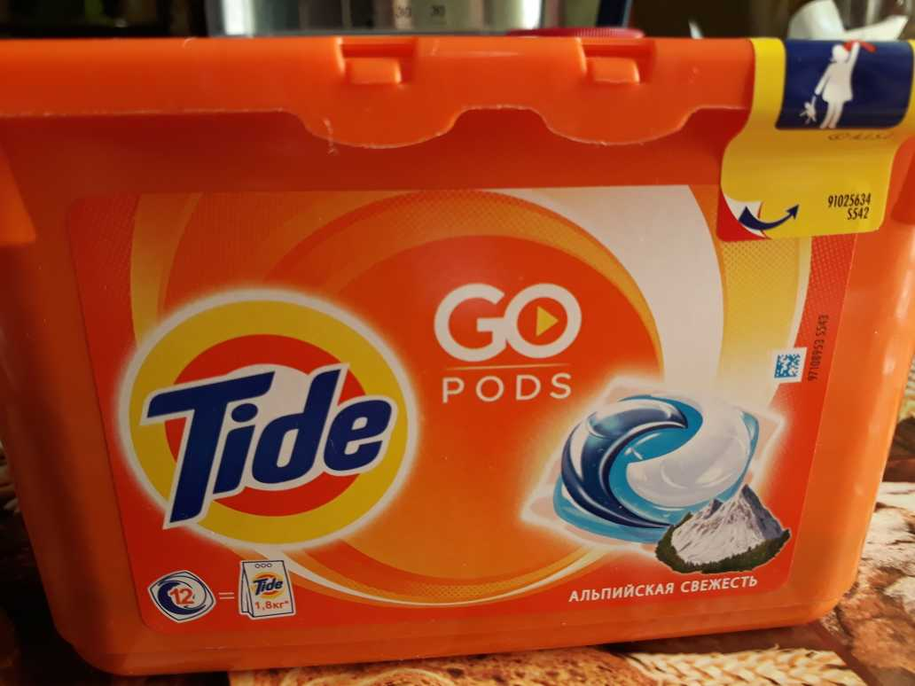competitive analysis tide pods In a saturated new-product world where hits are increasingly hard to come by , procter & gamble has managed a grand slam with tide pods the company is projecting $500 million in first-year retail.